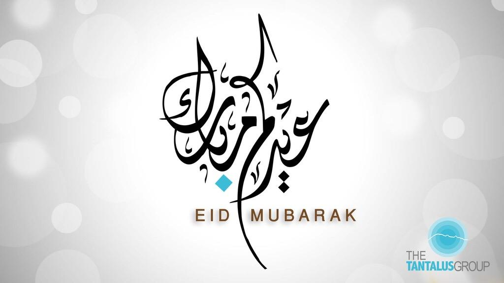 Happy Eid from The Tantalus Group